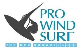 ProWindSurf.ru